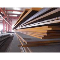 Wholesale SS400 Hot Rolled Steel Plate, Structural Carbon Steel Plates ASTM JIS G Standard Customized from china suppliers