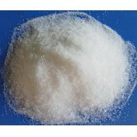 Wholesale Water Soluble Potassium Fertilizer Monopotassium Phosphate from china suppliers