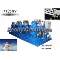 Wholesale Peony Automatic Full Discharging 3 Phase Centrifugal Fuel Oil Separator from china suppliers