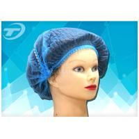 Wholesale 17-24 inch single & double elastic disposable mob cap / surgical mdical disposable head cover from china suppliers