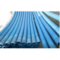 "Quality 5"" Schwing Concrete Pump Parts Rubber Hoses with double Flanges for sale"