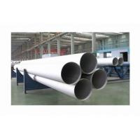 Wholesale Duplex Cold Drawn Seamless Stainless Steel Tube and Pipe S31803 S32205 S32750 from china suppliers