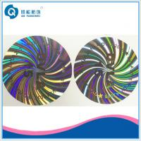 Quality Customized permanent laser rainbow hologram printing label stickers for sale