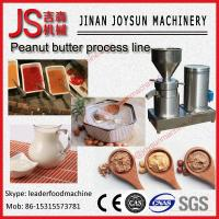Wholesale Industrial Peanut Butter Machine Butter Churn 0.55kw - 15kw from china suppliers
