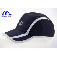 Wholesale Microfibre Outdoor Unisex Sports Baseball Caps from china suppliers