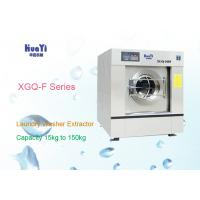Wholesale Large Capacity 150kg Extractor Washing Machine Industrial Laundry Equipment from china suppliers