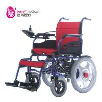 Wholesale Outdoor Foldable Motorized Wheelchair Electric Powered 6 km/hour Max Speed from china suppliers