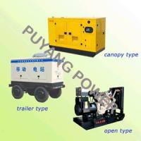 Wholesale Diesel Generating Set from china suppliers