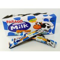 Wholesale Parago milk flavor chewing milk candy deep milk flavor healthy and sweet from china suppliers