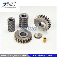 Wholesale gear and gear box, from china suppliers