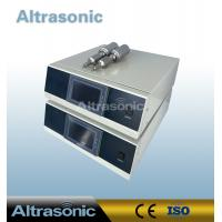 Buy cheap High Tech 1000W 35Khz Ultrasonic Digital Generator For Riveting Welding from wholesalers