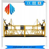 Buy cheap Galvanized Steel Suspended Working Platform / Cradle / Swing Stages from wholesalers