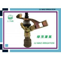 Wholesale High Pressure Zinc Impact Sprinkler Oscillating Female Threaded 360 Gear Drive from china suppliers
