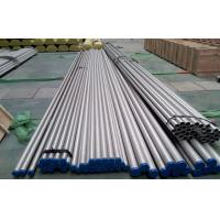 Wholesale ASTM A213 TP316Ti Stainless Steel Seamless Pipe , UNSS31635 1.4571 Seamless Tube from china suppliers