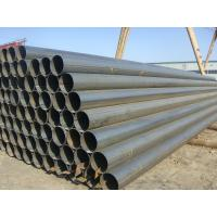 Buy cheap Hot-Rolled Structure Scaffolding Steel Pipes from wholesalers