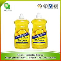 Wholesale Strong Lemon Perfume Liquid Dishwashing Detergent from china suppliers