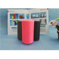 Wholesale High Quality 100% Dyed Polyester Spun Yarn Ne 40s / 2 for Garment Sewing from china suppliers