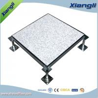 Buy cheap FS1000 Cement infill steel raised floor PVC finish,610mmX610mmX35mm,Dark grey or Light grey from wholesalers