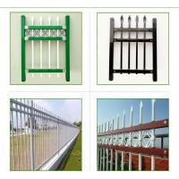 Wholesale used wrought iron fencing for sale from china suppliers
