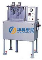 Wholesale Shoe Water Penetration Shoe Testing Machine Waterproofing Ability from china suppliers