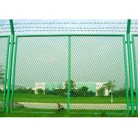 Wholesale Security Partitions Low Carbon Steel Expanded Sheet Metal Mesh Multi Purpose from china suppliers