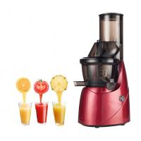 Buy cheap 2016 Top-Rated Supplier Hot selling the most popular Large Caliber Slow Juicer from wholesalers