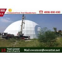 Quality White PVC Canopy Large Dome Tent Water Resistant Beach Dome Tent Standard Fabric for sale