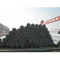 Quality galvanized steel pipes, gi pipes directly from Tianjin Factory for sale