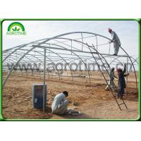 greenhouse plastic cover.jpg