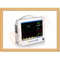 Wholesale 15 Inch Patient Monitoring System For Adult Support Wire Or Wireless Network from china suppliers