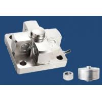 Buy cheap Bridge Load Cell (GF-11C) from wholesalers