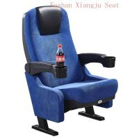Wholesale Black PU Headrest Strengh Plastic Cover Theatre Audience Seat Chairs For Hall from china suppliers