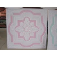Wholesale Top quality Glass Fiber Reinforced Gypsum Ceiling Tile 595X595X 9mm from china suppliers