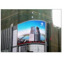 Wholesale 1R1G1B SMD Outdoor Advertising Billboard RGB Full Color with 6mm Pixel Pitch from china suppliers