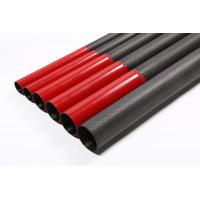 Quality High strength 55FT 100% Carbon Fiber Telescopic Pole / carbonfibre pole for sale