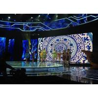 Wholesale HD TV Station Audio Visual Display Led Video Wall for Live Broadcast from china suppliers