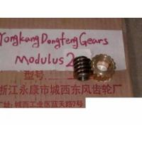 Wholesale Worms and Worm Wheels (Module 2.0) from china suppliers