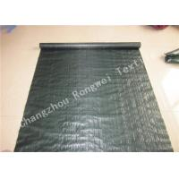 Wholesale Agricultural PP Black Weed Control Mat / Garden Weed Control Matting Ground Cover Products from china suppliers