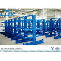 Wholesale Double Sided Heavy Duty Cantilever Racking Length 500 - 1200mm Arm from china suppliers