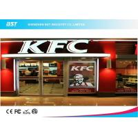 Wholesale P5mm Transparent LED Screen Display , Flexible glass led screen diffrerent shape from china suppliers