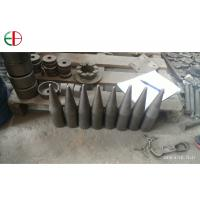 Buy cheap 1.4848 High Temperature Alloy Steel Cone Castings 25Cr23Ni7Si EB3365 from wholesalers
