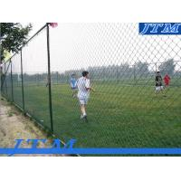 Buy cheap [China factory]2015 Tennis court Aluminum wire mesh fence,chain link fence from wholesalers