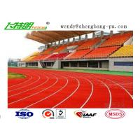 Quality Anti-UV Stadium School Prefabricated Rubber Rolls Sports Track For 400 Meter Standard for sale