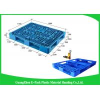 Wholesale Logistics Shipping Export  Plastic Euro Pallets Double Faced Standard Size Stackable from china suppliers