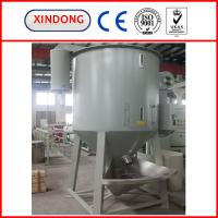 Wholesale vertical color mixer from china suppliers