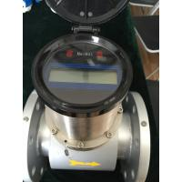Wholesale Integrated Electromagnetic Battery Powered Flow Meter for High Viscosity from china suppliers