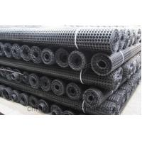 Wholesale Biaxial Steel-plastic Geogrid from china suppliers