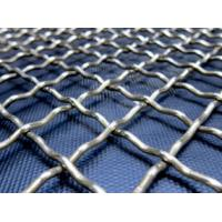 Wholesale Stainless Steel Crimped Woven Wire Mesh With Anti-Acid, Anti-Alkali, Heat Resistance from china suppliers