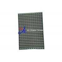 Buy cheap 2000 Series Wave Type Shaker Screen Mesh For Oil Vibrating Shale Shaker from wholesalers