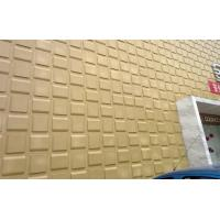 Wholesale Fire Resistant Cladding 3D Wall Coverings Water Proof Alkaliproof Exterior 3D Wall Panels from china suppliers